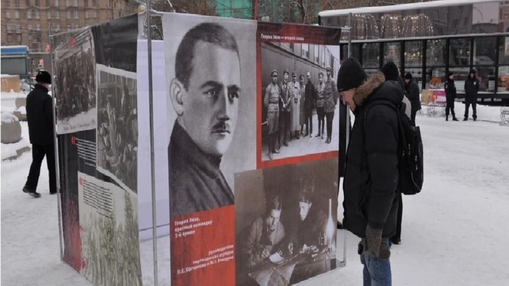 100-летие со дня освобождения от Колчака отметили в Новосибирске