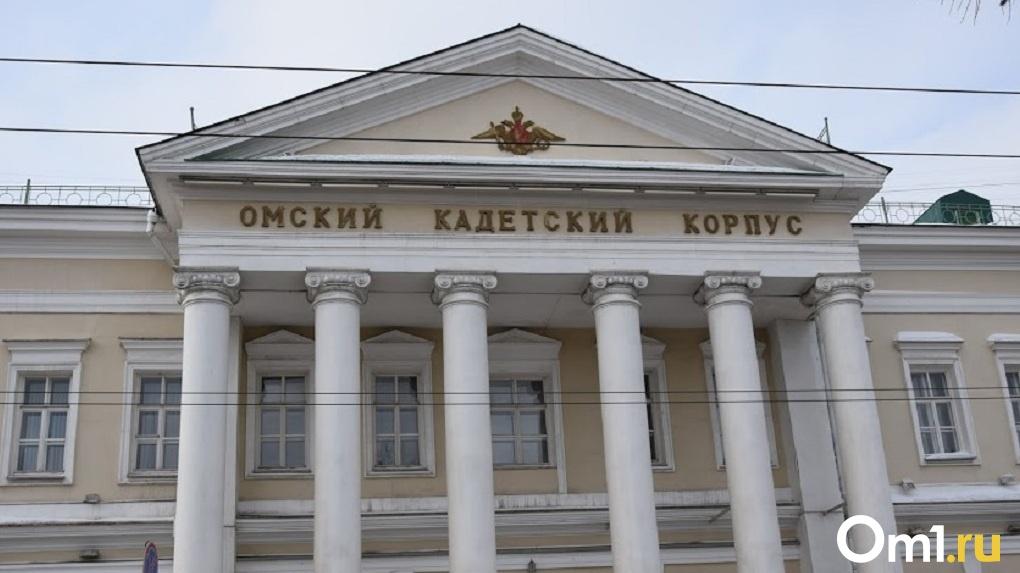 На новый кадетский корпус потратят 400 миллионов рублей