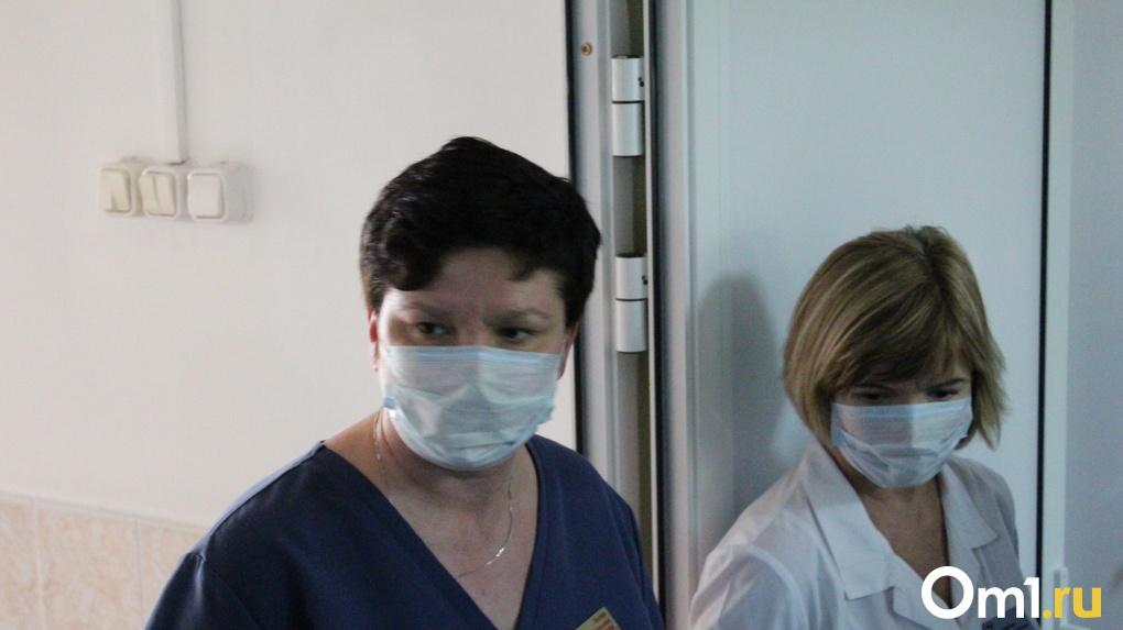Более 400 млн рублей направили в новосибирский фонд ОМС для борьбы с коронавирусом