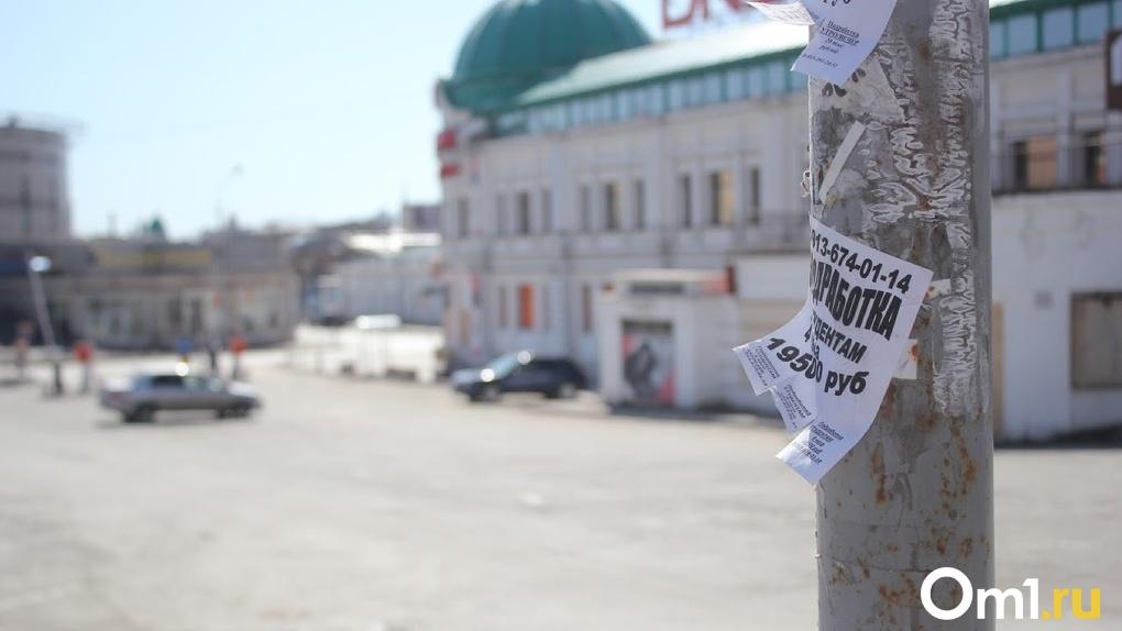 Омский бизнес готовится ко второй волне коронавируса