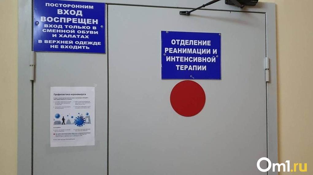 «Красная зона»: рекордное число новосибирцев с коронавирусом попали в реанимации