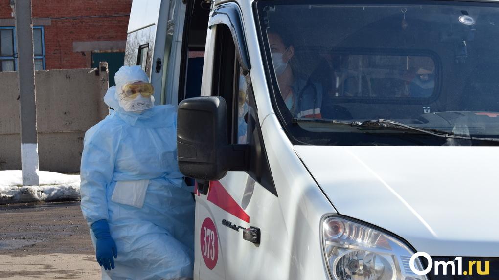 Новая вспышка коронавируса случилась ещё в одном районе Омской области
