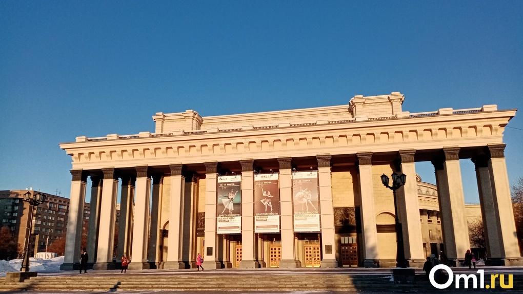 В главном театре Новосибирска рассказали о сюрпризах ко Дню Победы