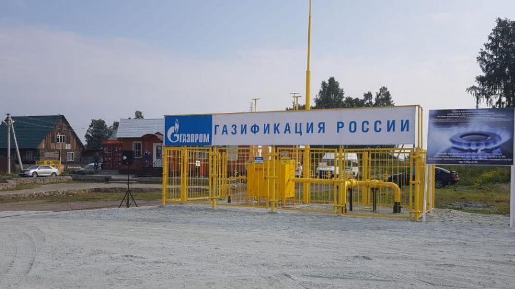 В Новосибирской области газифицируют 1800 домов