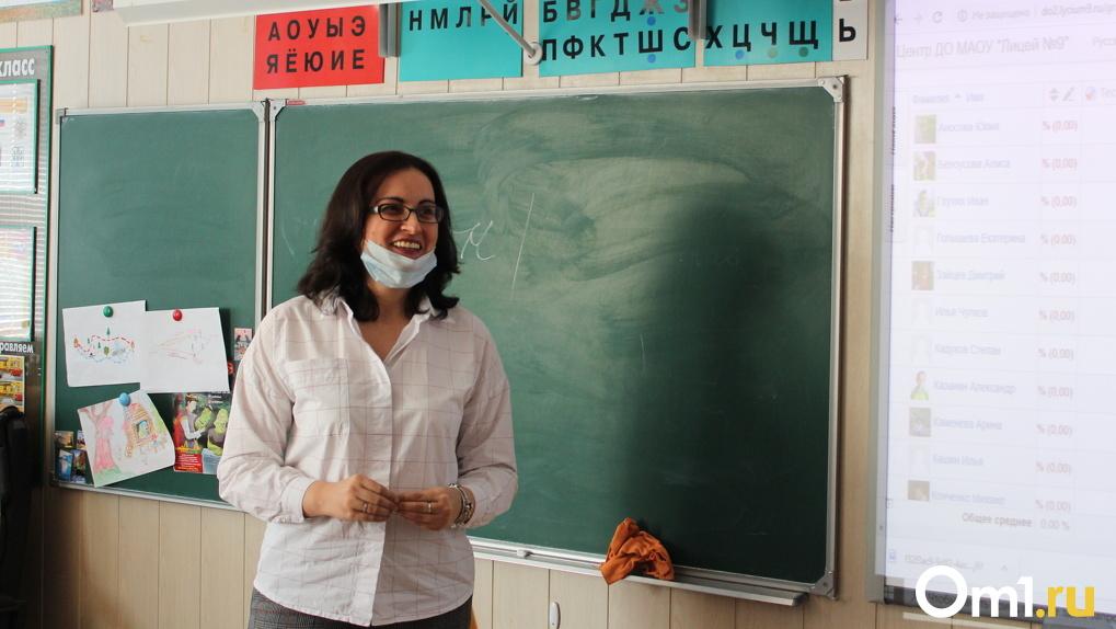 Стало известно, продлят ли в новосибирских школах дистанционное обучение после новогодних каникул