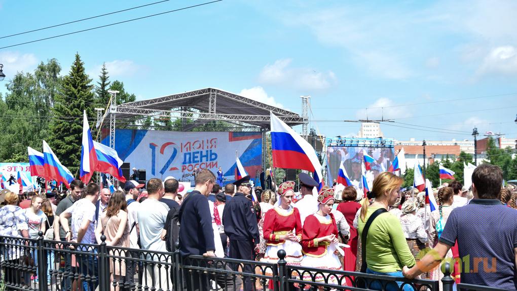 Омичи на широкую ногу отмечают День России — РЕПОРТАЖ