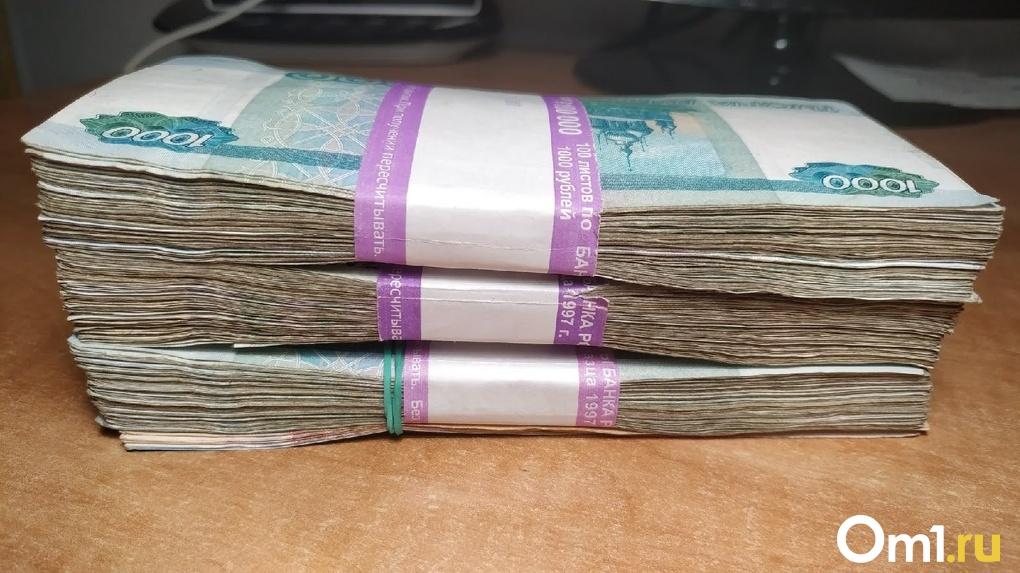 В «коронавирусный» год средняя сумма взяток в Омской области выросла в три раза