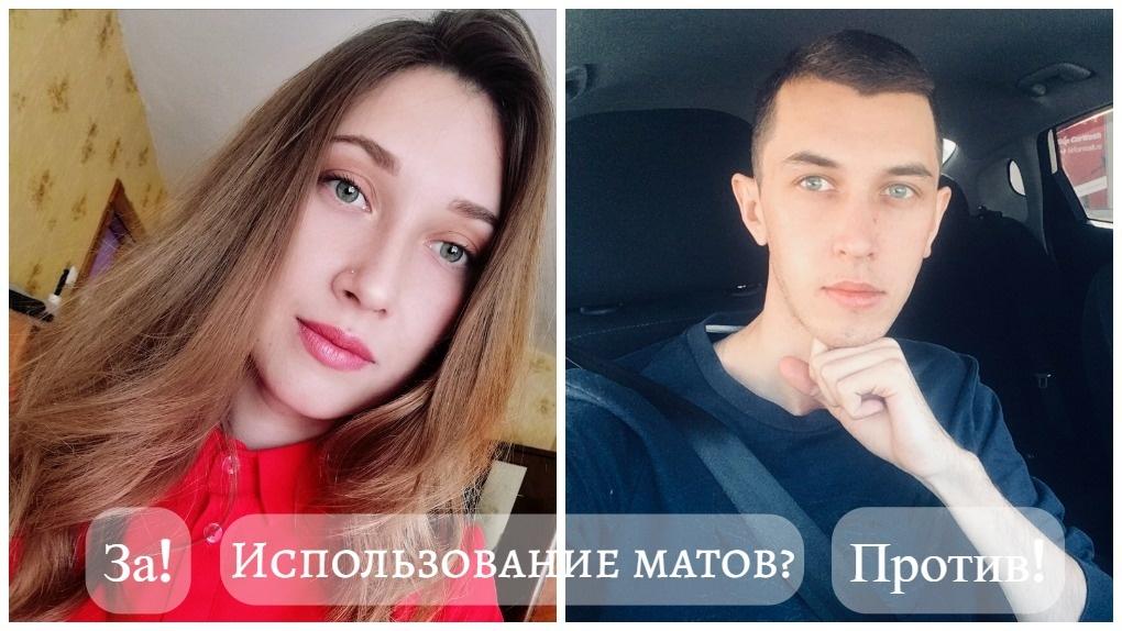 «Это лицемерие их не использовать»: новосибирская журналистка высказалась за применение матов в СМИ