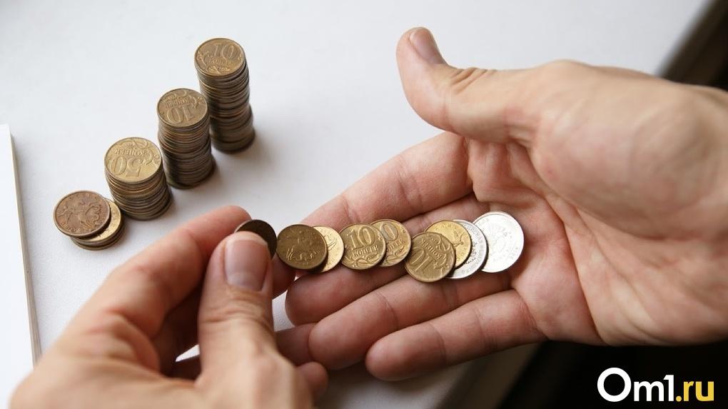 Омских пенсионеров могут освободить от платы за ЖКХ. Но не всех