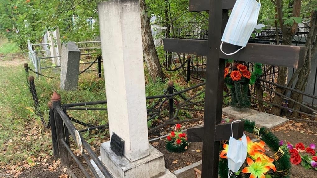 Названо число умерших в Новосибирской области в январе: цифры шокируют
