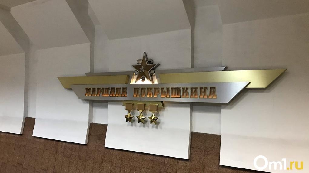 Новосибирская станция метро «Маршала Покрышкина» признана одной из худших в России