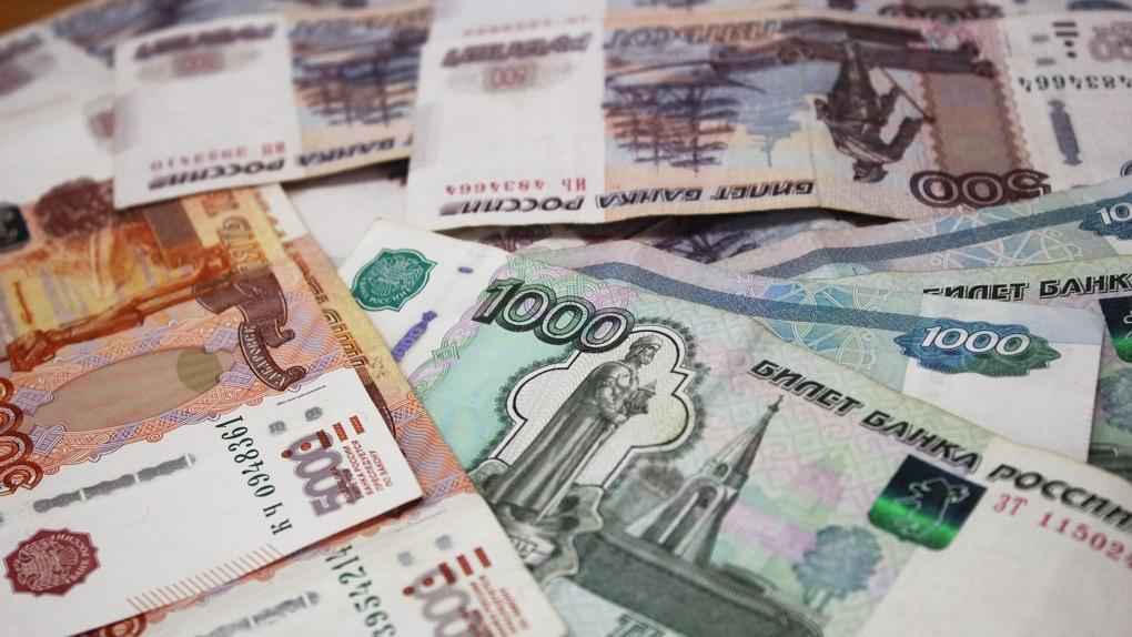 Омичам разрешат ходить в банки в период самоизоляции для оплаты кредитов и коммунальных услуг