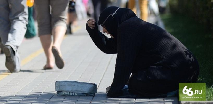 В кризис в России появилось пять миллионов «новых бедных»