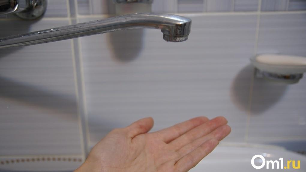 Жителям нескольких домов в Омске установили льготный тариф на горячую воду