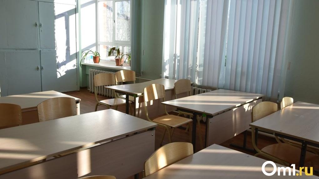 Омские школы возвращаются к дистанционке? Региональный оперштаб собрали на срочное заседание