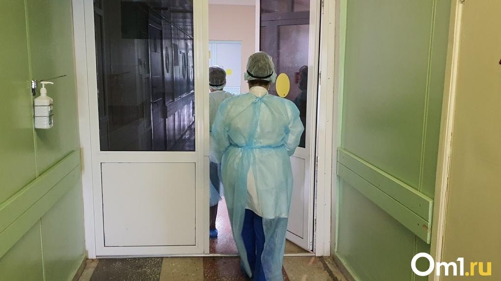 Коронавирусом в Омской области заразились лишь три человека