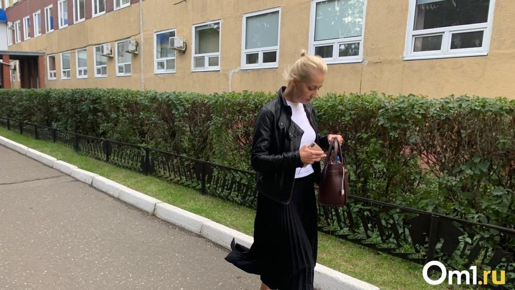 Жене Навального не дали встретиться с немецкими врачами. Их вывезли из омской больницы