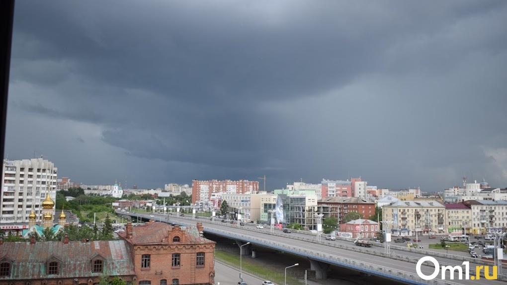 Уже в ближайшие часы Омск накроет шторм с грозой