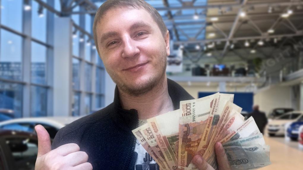 Новосибирец благодаря жене выиграл квартиру в «Жилищную лотерею»