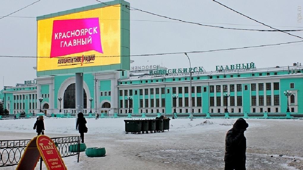 Медведев сделал Красноярск столицей Сибири