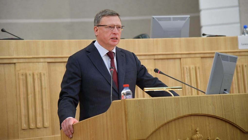 Эксперты считают, что в послании губернатора отражены главные направления развития Омской области