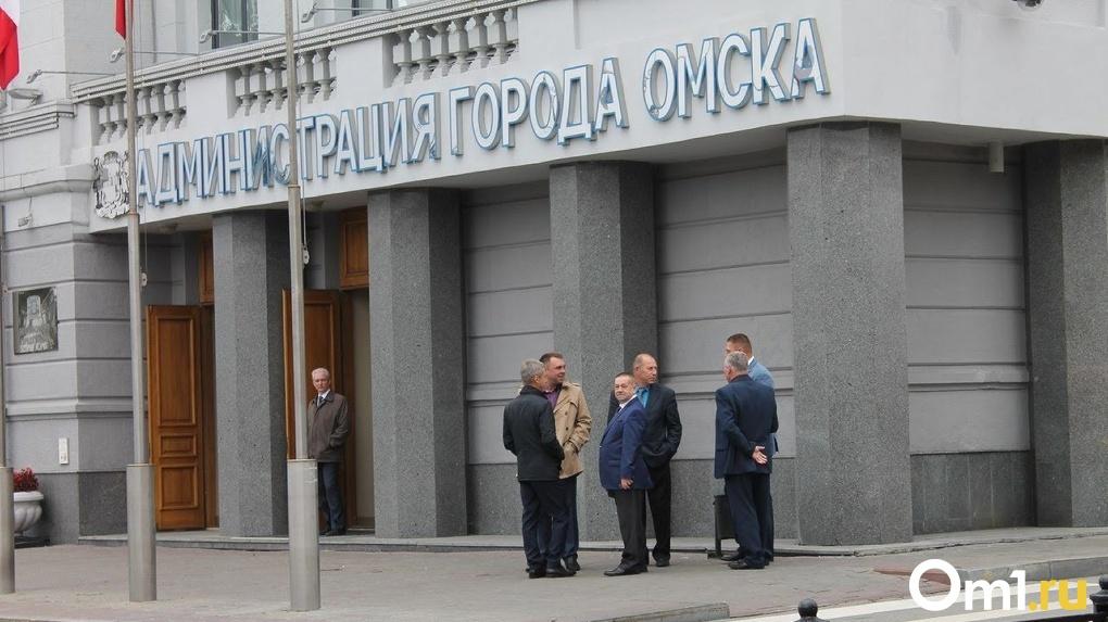 В мэрии Омска назначен новый руководитель по формированию комфортной городской среды