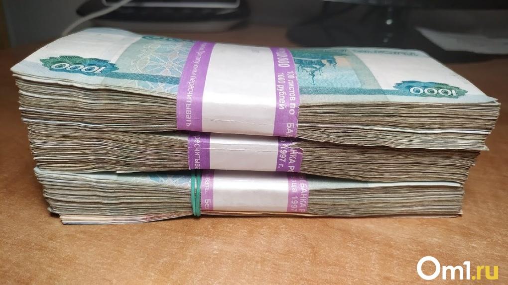 Куда пойти работать в Омске, чтобы получать более 150 тысяч рублей в месяц?