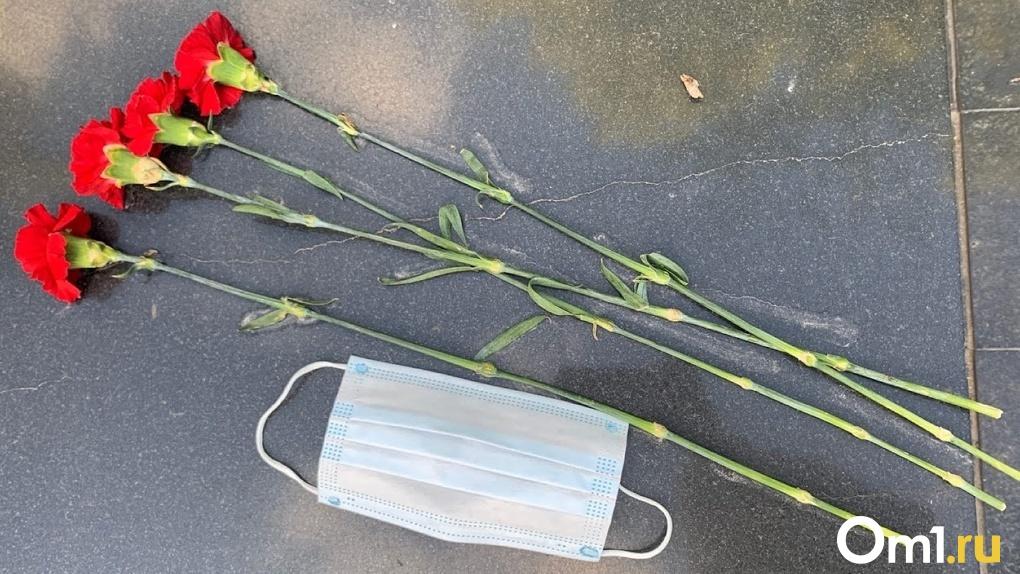 Число умерших омичей с подтверждённым «ковидом» приближается к полтысячи