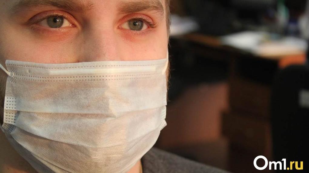 Коронавирус в мире, России и Новосибирске: актуальная информация на 29 ноября