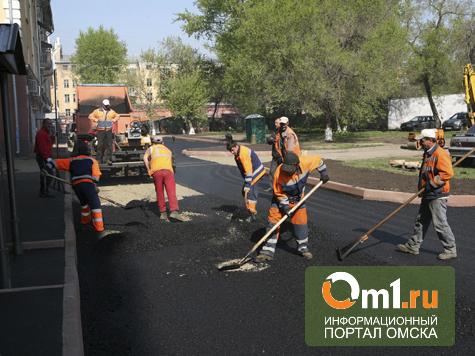 В Омске заасфальтировали и отремонтировали 47 дворов