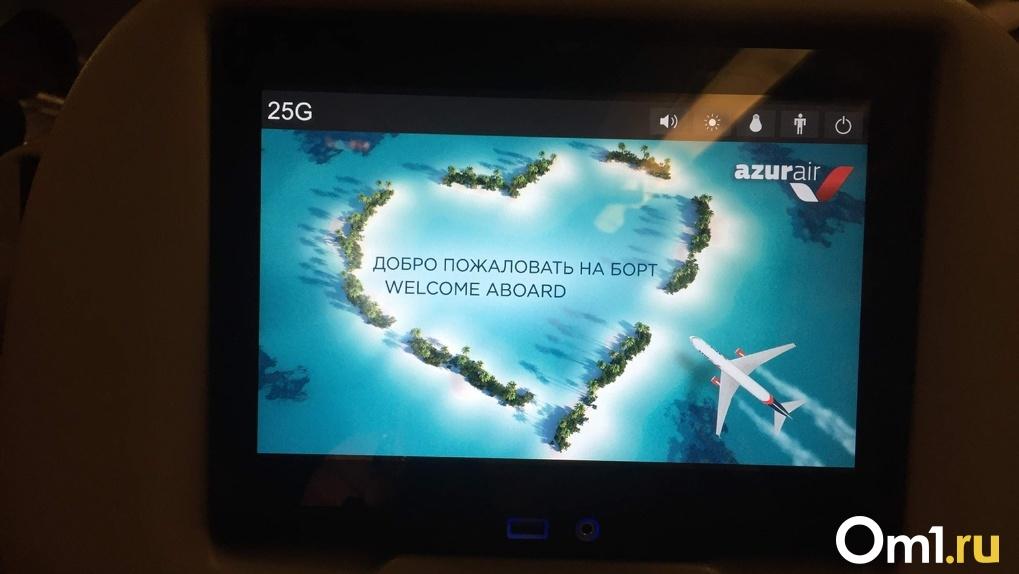 Из новосибирского аэропорта Толмачёво запускают прямые рейсы в Стамбул