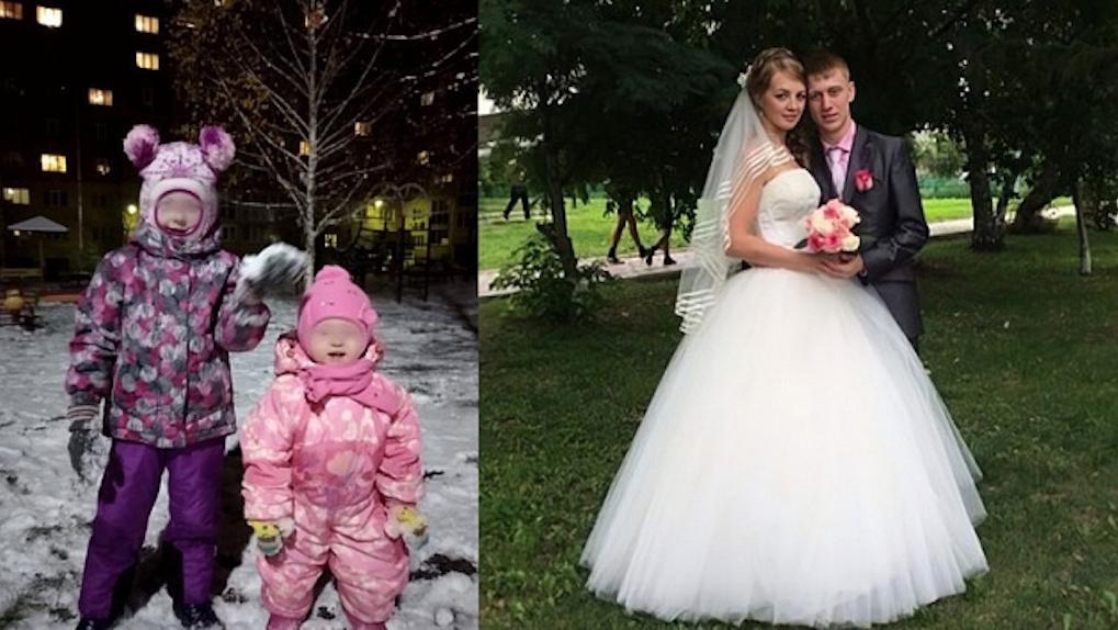 В Новосибирске без вести пропала семья с двумя маленькими детьми