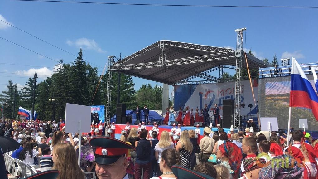 В Омске отмечают День России (ВИДЕО)