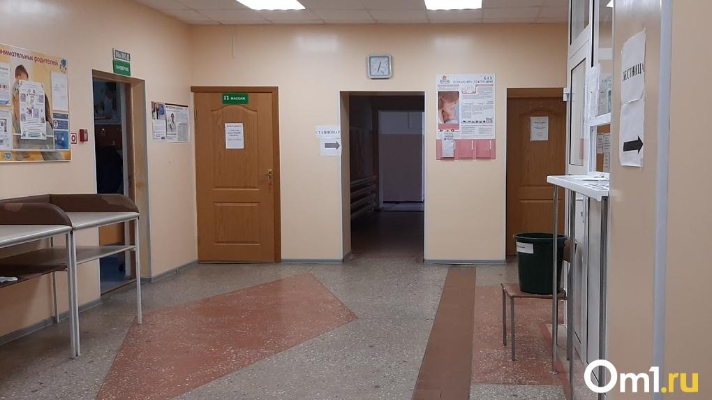 Место Сёминой в омском перинатальном центре занял уволенный Солдатовой главврач