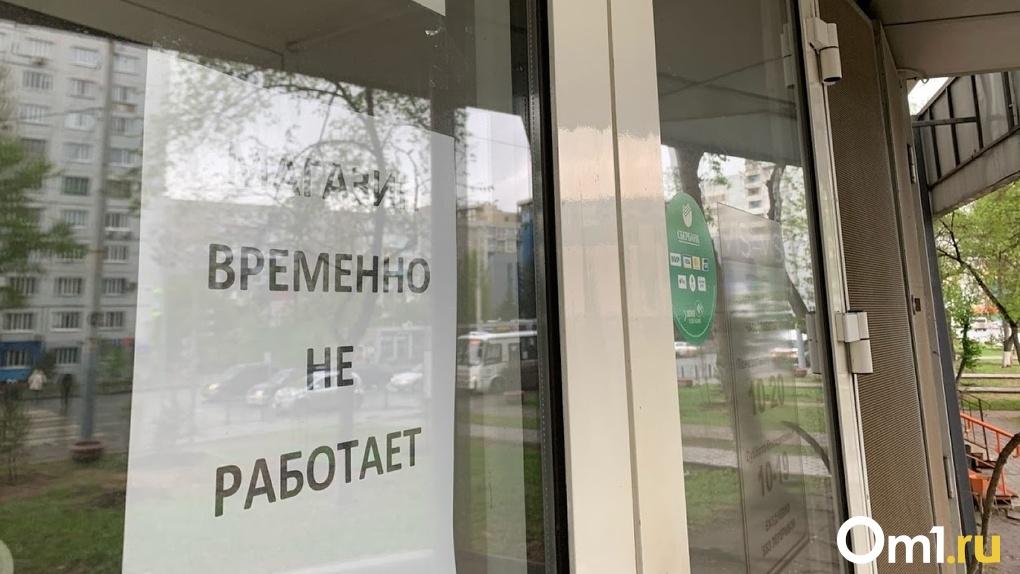 «Разрешено тем, кому не запрещено»: власти объяснили, почему одни предприятия открывают, а другие – нет