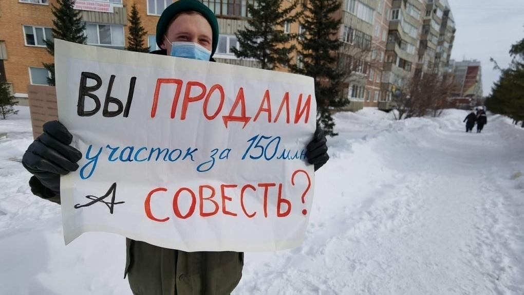 «Продали совесть»: новосибирцы вышли на пикет из-за скандала со сквером Демакова