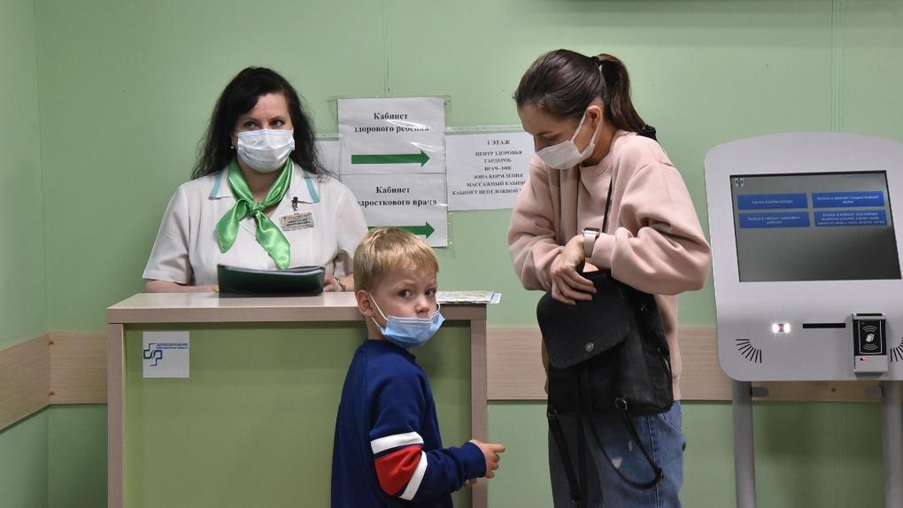 Детские поликлиники в Новосибирской области переходят на бережливую модель
