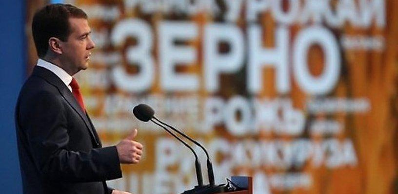 Омские аграрии отправились на зерновой форум с участием премьера Медведева
