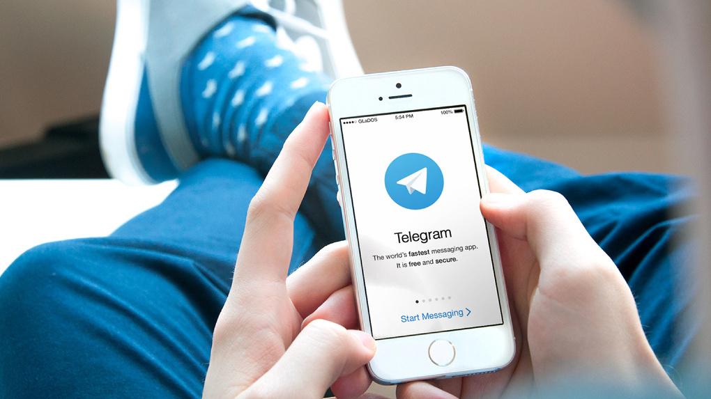 Лайфхак: как обойти блокировку Telegram