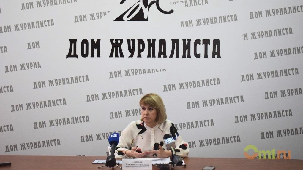 Видеокамеры не дадут омским выпускникам списать на экзаменах