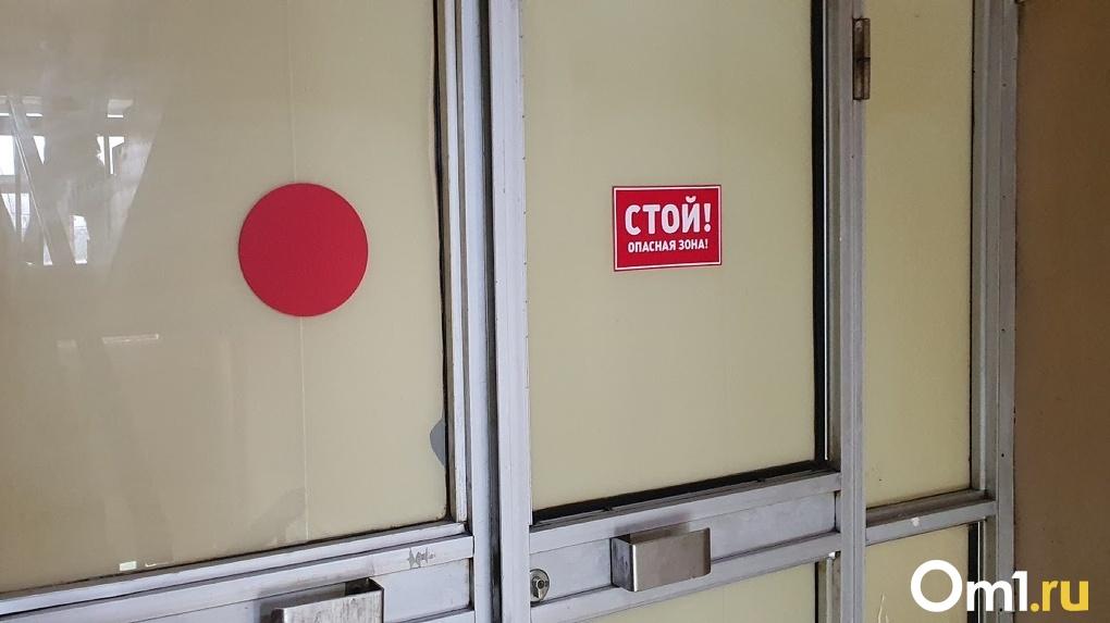 Омск оказался в «жёлтой» зоне по коронавирусу