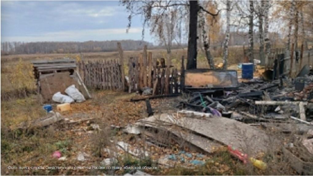Сбежали во время пожара: в Новосибирске родителей судят за мучительную смерть троих детей