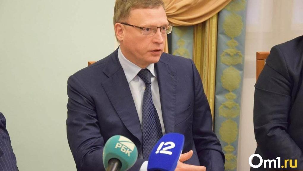 «Отвечать буду в личных сообщениях». Омский губернатор Александр Бурков завёл Instagram