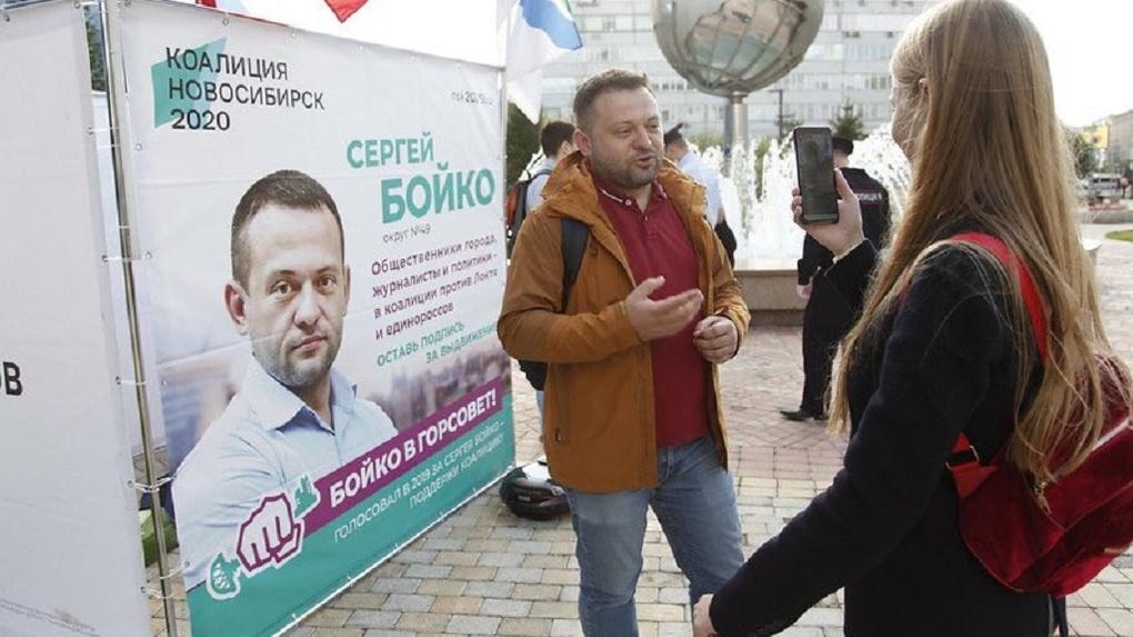 В Новосибирске сторонника Навального в очередной раз оштрафовали на 20 тысяч рублей