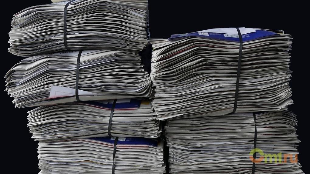 Омская «Новая газета» осталась без поддержки федералов