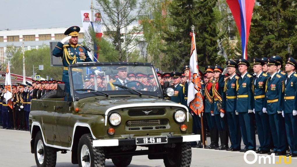 Om1.ru публикует программу мероприятий в Омске в день 75-летия Победы