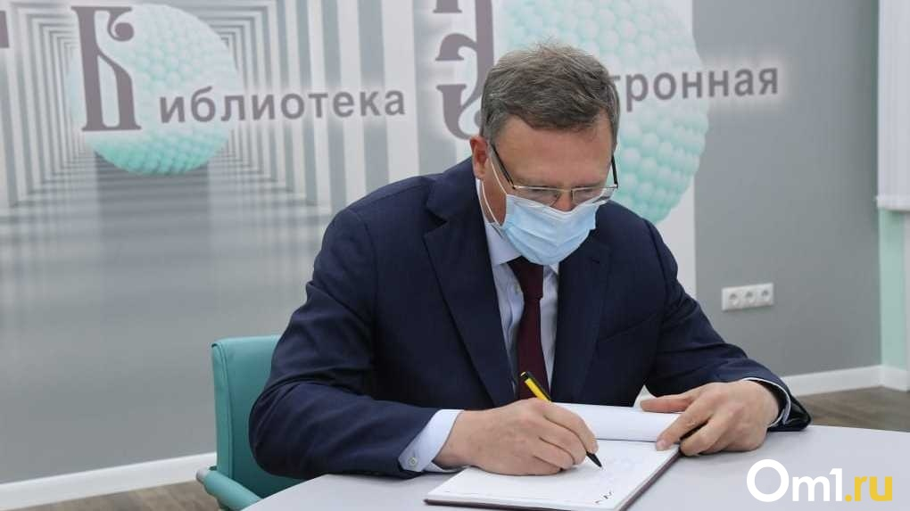 У губернатора Омской области Александра Буркова выявлен коронавирус