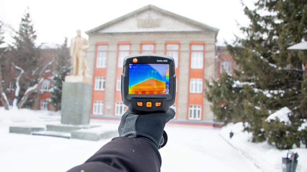 «Новые люди» рассказали, как жителям Новосибирска снизить плату за ЖКХ на 25%