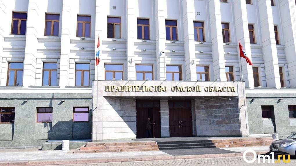 Омская область выделила 15 миллионов рублей безработным