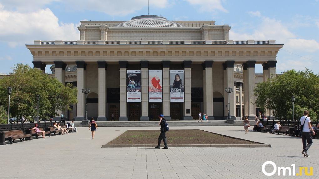 Новосибирский блогер создал интерактивную экскурсию по площади Ленина